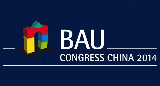 BAU: design volo solo andata per Pechino