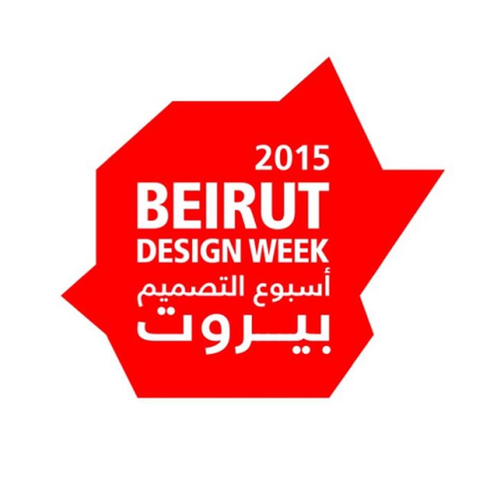 Il palcoscenico mediorientale del design