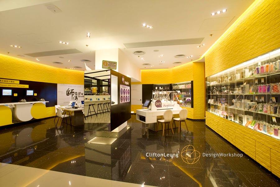 Shopping time e interior design ultra tecno a Hong Kong