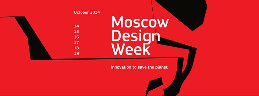 Mosca: la roccaforte autunnale dell'interior design