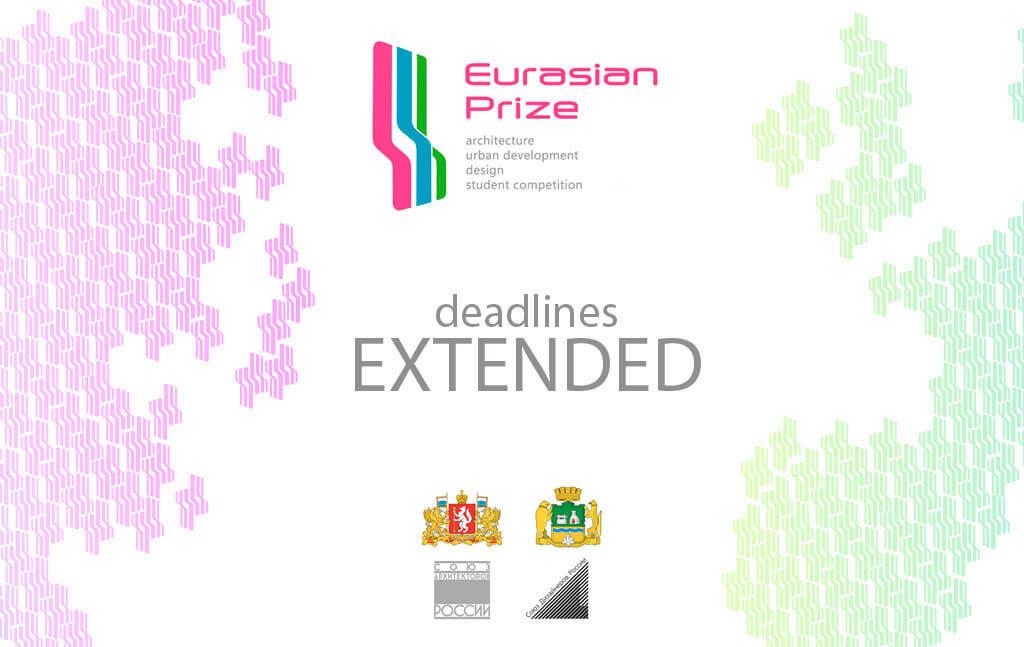 Eurasian Prize 2018 - Festival Internazionale di Architettura e Design