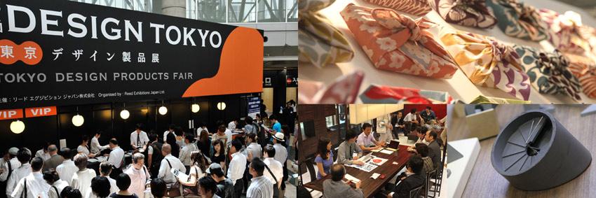 Design Tokyo: contemporaneità in mostra