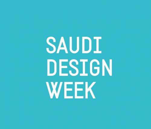 In Saudi Arabia is time for the Saudi Design Week