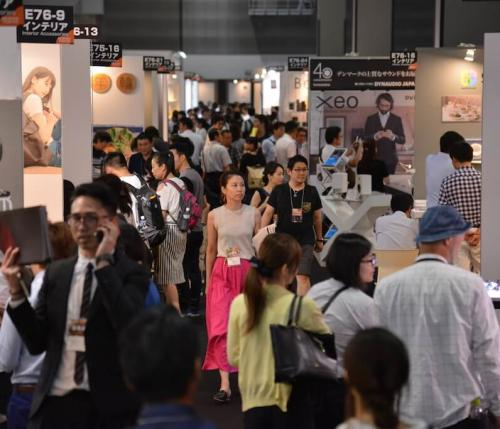 Design Tokyo: the ninth edition is coming soon