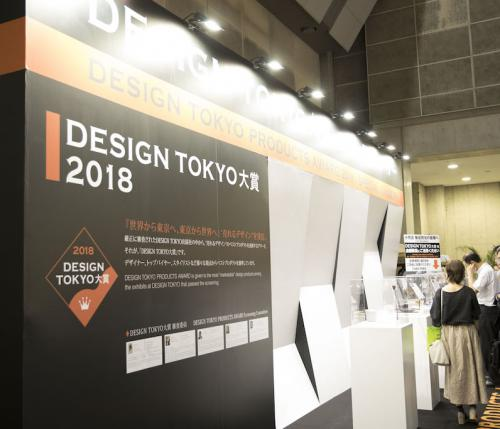 Design Tokyo 2019: and we are at 10!