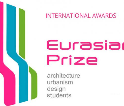 EURASIAN PRIZE 2018 - Calling for Entries