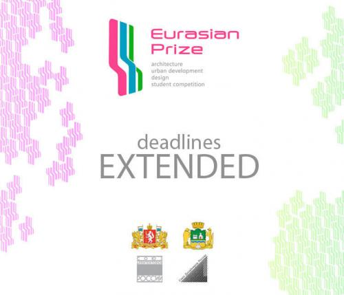 Eurasian Prize 2018 - International Festival of Architecture and Design