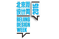 Beijin Design Week