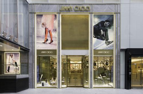 Jimmy Choo Harbour City